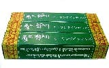 Healing Incense 3packs